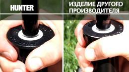 Руководство по продукции Pro-Spray