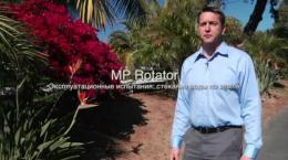 MP Rotator – создан для продуктивной работы. Сравнение производительности работы сопел