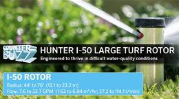 The I-50 Large Turf Rotor from Hunter Industries